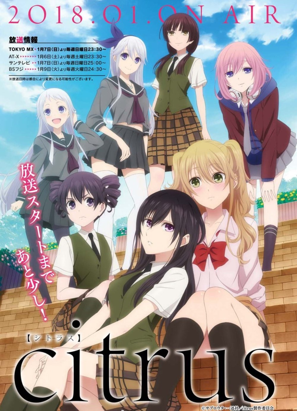 Anime News Reviews Discussion